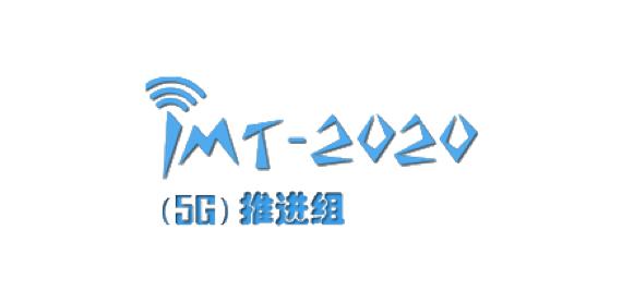 IMT2020-C-V2X